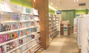 pharmacie Phocéat/Breteuil